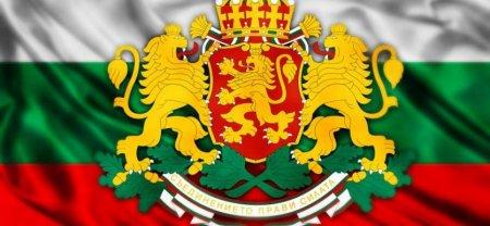 Цифровизация эфирного ТВ в Болгарии: реальная цена для BNT