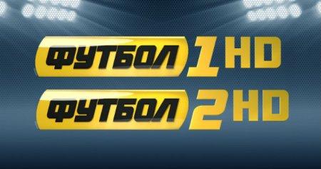 Xtra TV: С 27 апреля зрителям спутникового телевидения доступен новый тарифный план с HD-версиями телеканалов «Футбол 1» и «Футбол 2».