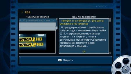 Обзор спутникового HD ресивера Sat-Integral S-1223 HD Rocket
