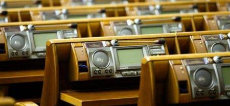 Рада ограничила трансляцию рекламы на телевидении