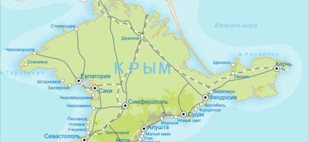 С 1 июля в Крыму появится российское цифровое ТВ