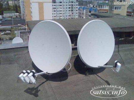 Жителей Харькова призывают демонтировать спутниковые антенны.