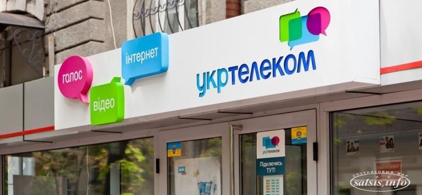 Из-за регулярных краж кабеля «Укртелеком» начал переводить абонентов на мобильные телефоны