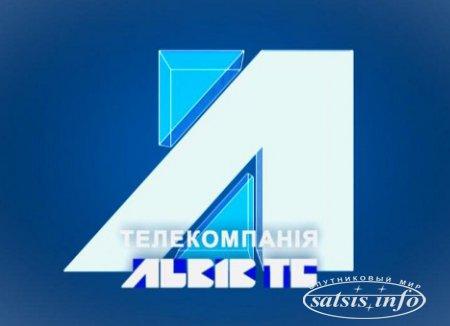 Телеканал «Львів-ТБ» начал вещание на спутнике AMOS 2