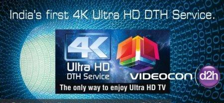 Индия дает добро Ultra HD вещанию