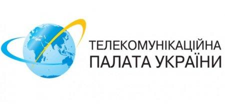 Телекомпалата призывает украинские медиахолдинги начать вещание в России
