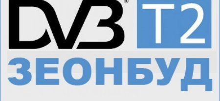 Завтра Нацсовет отменит кодирование эфирных каналов?
