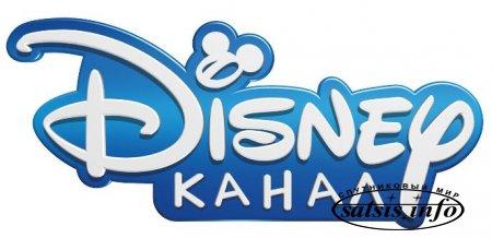 Канал Disney усиливает вечерний прайм-тайм и обновляет брендинг