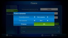 Обзор Эфирной приставки GI Fly T2