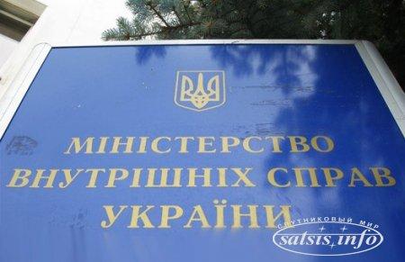 В МВД подписан приказ о контроле реализации запрета на трансляцию 14 российских телеканалов