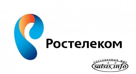 Ростелеком» планирует потратить на связь в Крыму 1 млрд. руб.