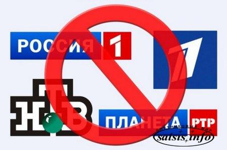В Грузии могут ограничить вещание 12 российских телеканалов