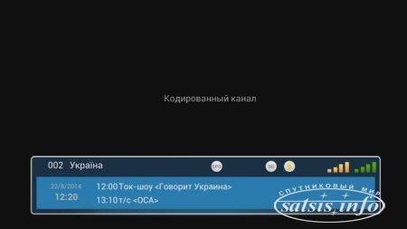 Нацсовет объявил «Зеонбуда» предупреждение за отказ раскодировать сигнал. Ильяшенко не поддержал