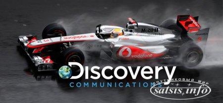 Discovery и Eurosport объединили подразделения дистрибуции
