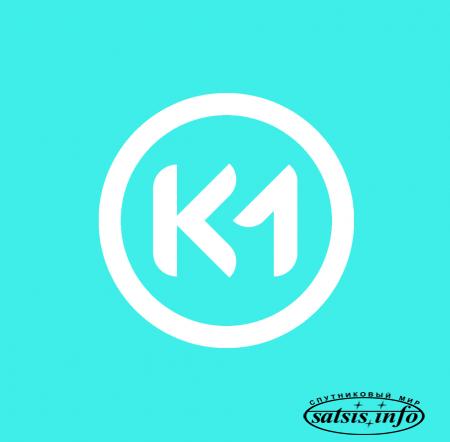 К1 изменил логотип и позиционирует себя как «Канал счастливых людей»