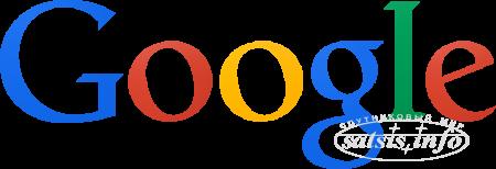 Google будет помогать властям в борьбе с российской пропагандой