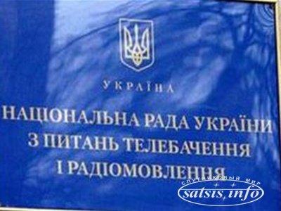 Княжицкий хочет запустить «Гуцульское радио» в трех областях Западной Украины