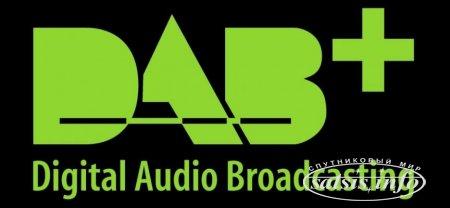 В Великобритании запущен первый радио-мультиплекс, вещающий исключительно в стандарте DAB+