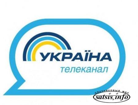 Ответный матч «Шахтёр» – «Сельта» будет показан в эфире канала «Украина»