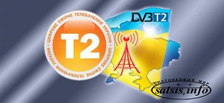 Украина рискует сорвать переход на цифровое телевещание