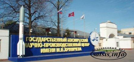 Центр Хруничева: Пуск ракеты–носителя «Протон-М» планируется осуществить 8 июня