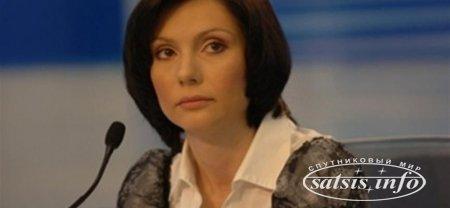 Елена Бондаренко возглавила Наблюдательный совет УМХ