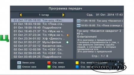 Обзор бюджетного эфирного DVB-T2 приёмника World Vision T34
