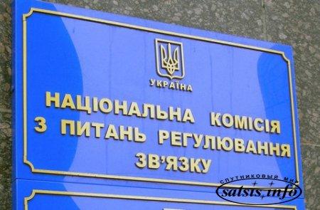 НКРСИ одобрила согласованный с Кабмином документ по внедрению 3G-связи