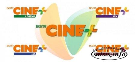 Телеканалы пакета «ВОЛЯ Cine+» обзавелись функциями Restart и TimeShift