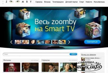 Zoomby покажет Беларусии