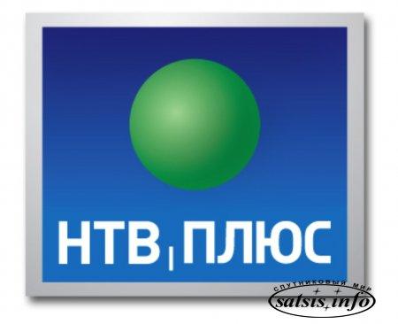 НТВ-Плюс запустит временный киноканал