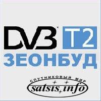 Нацсовет записал в лицензии «Зеонбуда» перечень каналов в мультиплексах