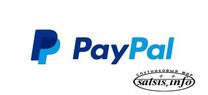 PayPal и Google AdSense ушли Крыма
