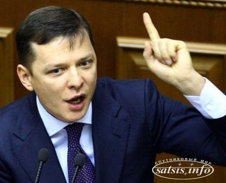 Депутаты просят Нацсовет по ТВ и РВ проверить «1+1» и «Эспрессо TV»