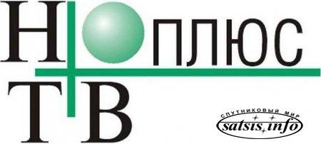 """""""Газпром-Медиа"""" может разделить """"НТВ Плюс"""" на три компании."""