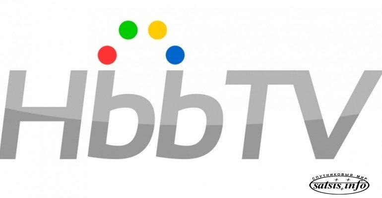 HbbTV 2.0: поддержка HTML 5 и Ultra HD