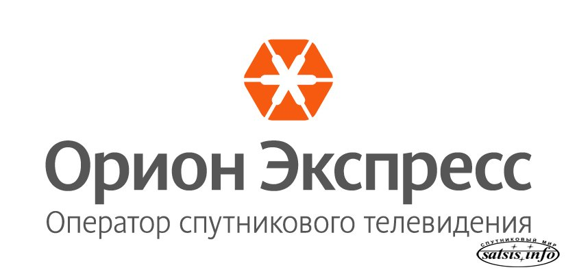 «Орион-Экспресс» оптимизировал тарифы и каналы