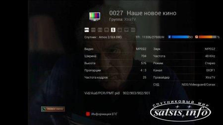 Обзор спутникового ресивера GI Spark 2 – Смартим ТВ!