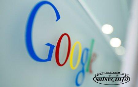 Google проверит, зачем приложения собирают геолокационные данные