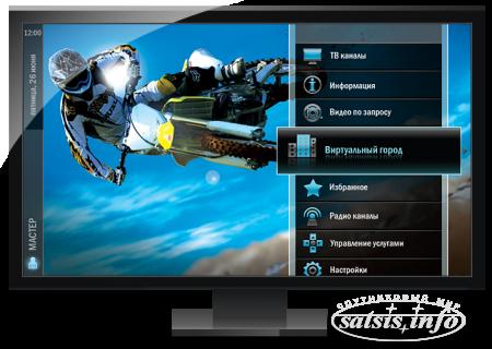 СмартЛабс добавил экранов