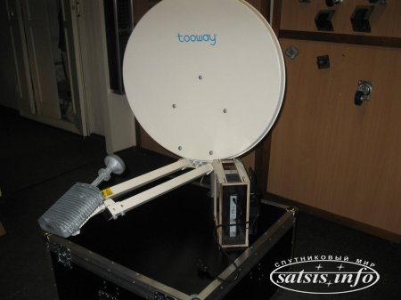 Переносной спутниковый комплект для двухстороннего интернета Тooway.