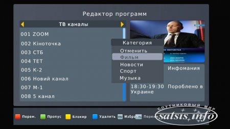 Сравнительный обзор эфирных приёмников DVB-T2: GoldStar GS8833HD, World Vision T35 и World Vision T37