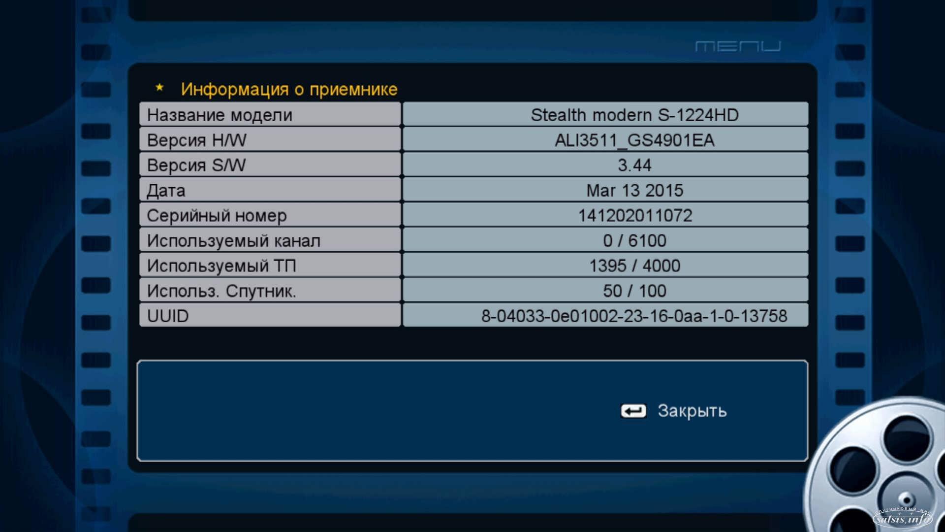 https://satsis.info/uploads/posts/2015-04/1429910440_www.satsis.info__sat-integral-s-1224-hd-stealth-modern_5.jpg