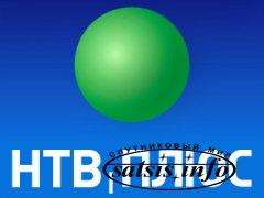 НТВ-Плюс готовит ребрендинг своих телеканалов: Второй шанс