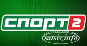 «Спорт 2» на Xtra TV