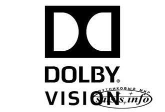 Dolby Vision выходит на экраны с 22 мая