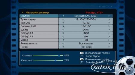 Обзор спутникового ресивера Sat-Integral S-1224 HD Stealth modern