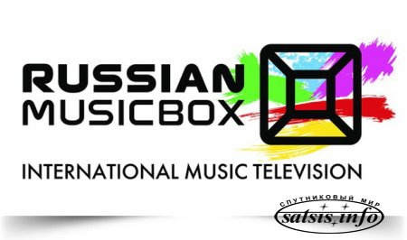 Russian Music Box прервал вещание