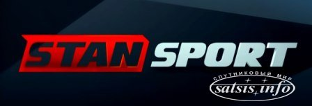 StanSport – русскоязычный спортивный телеканал, о котором вы не слышали
