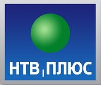 Новый Основной пакет телеканалов НТВ Плюс с 01 июня 2015 года